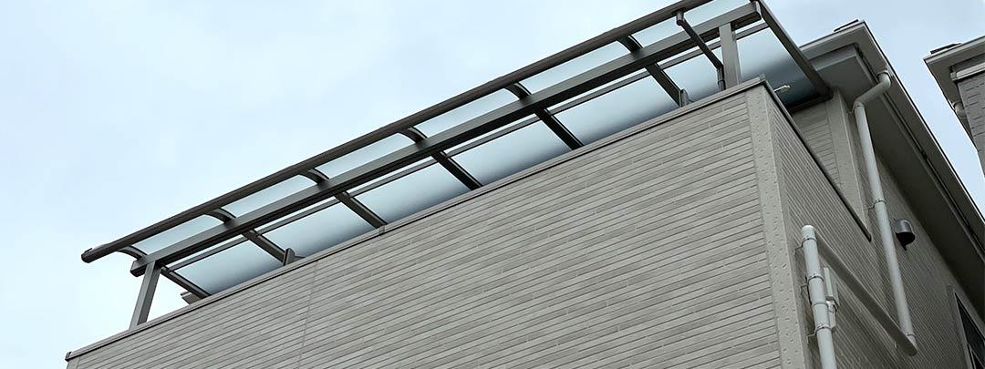 バルコニー屋根