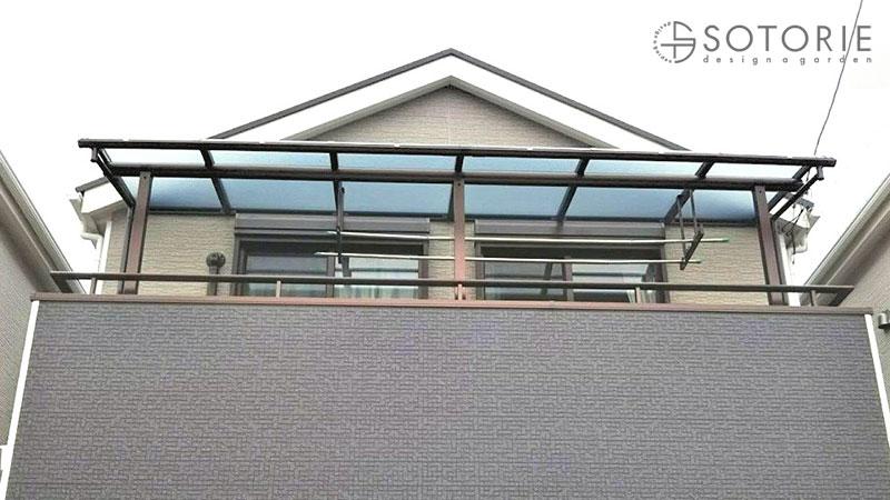 バルコニー屋根施工完了