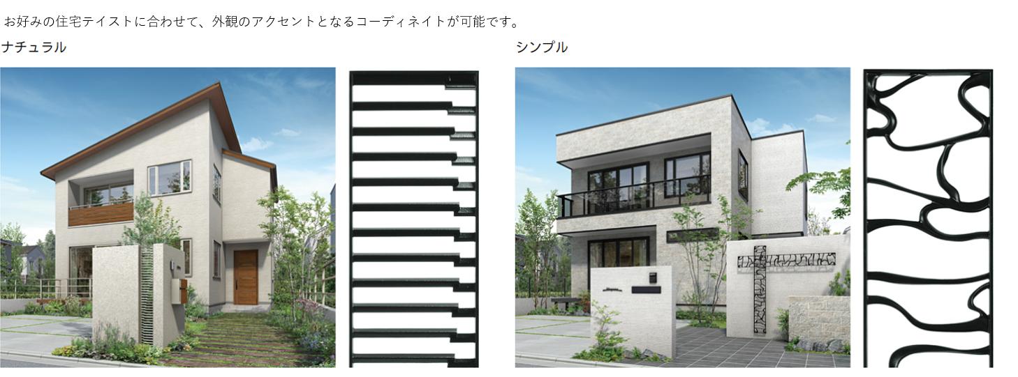 お住いの住宅テイストに合わせて、外構のアクセントとなるコーディネイトが可能です。 ナチュラル シンプル